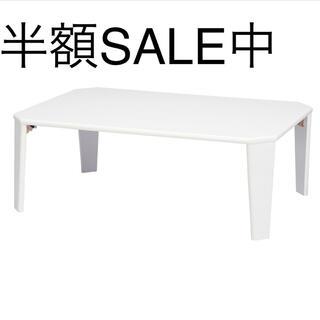 汚れてもお手入れ簡単!美しい鏡面加工リッチテーブル(ローテーブル)