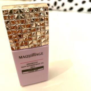 MAQuillAGE - マキアージュ💄ドラマティックスキンセンサーベースEX UV
