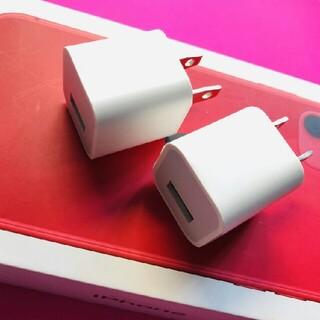 iPhone充電器ACアダプター 2個 新品未使用yx(その他)