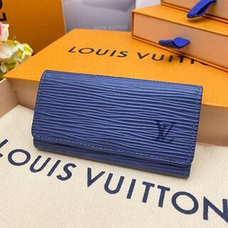 LOUIS VUITTON - 正規品♡未使用品級♡ルイヴィトン キーケース エピ ブルー