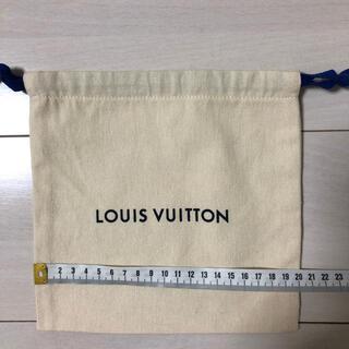 LOUIS VUITTON - ルイヴィトン 保存袋 巾着型