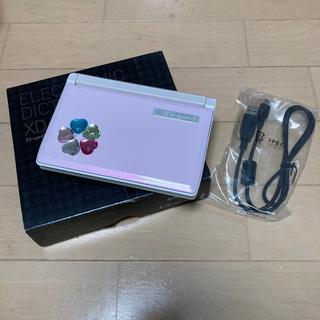 カシオ(CASIO)のCASIO XD-A4800PK  カシオ 電子辞書(その他)