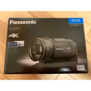 Panasonic - 【新品未使用】 パナソニック デジタルビデオカメラ 4K HC-WX2M-T