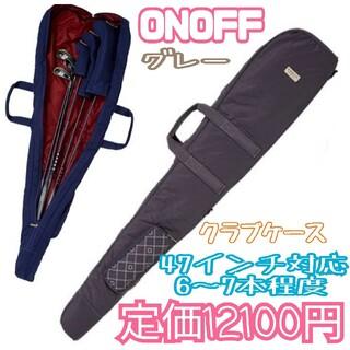 オノフ(Onoff)のオノフ クラブケース(バッグ)