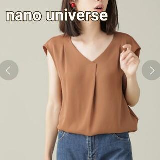 ナノユニバース(nano・universe)のナノユニバース ジョーゼットコンビブラウス M 茶(カットソー(半袖/袖なし))