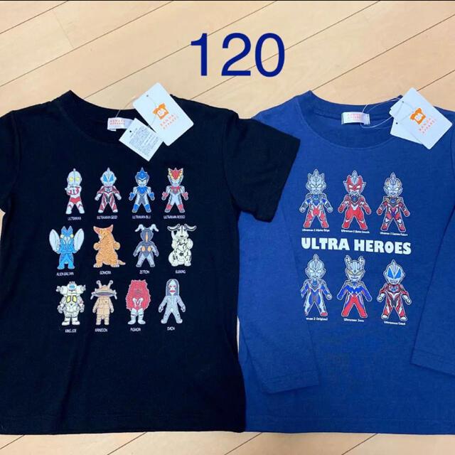 BANDAI(バンダイ)の専用! ウルトラマン ロンT Tシャツ 120 キッズ/ベビー/マタニティのキッズ服男の子用(90cm~)(Tシャツ/カットソー)の商品写真