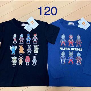 BANDAI - 新品 ウルトラマン ロンT Tシャツ 120