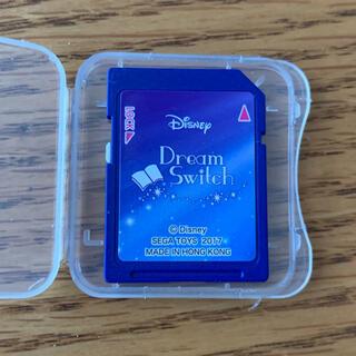 ディズニー(Disney)の【期間限定値下げ】ディズニー ドリームスイッチ SDカードのみ(家庭用ゲームソフト)