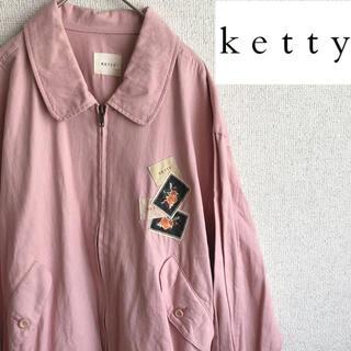 ケティ(ketty)の90s KETTY スイングトップ ブルゾン ジャケット レディース 90's(ブルゾン)