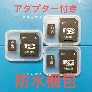 microSDカード 3枚セット マイクロ 32GB 新品 未使用Ju(PC周辺機器)