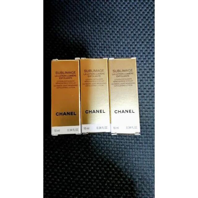 シャネル サブリマージュ ローションルミエール コスメ/美容のスキンケア/基礎化粧品(化粧水/ローション)の商品写真
