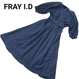 FRAY I.D - フレイアイディー カシュクール ワンピース ベルト付き ドレープ ⭐送料込み⭐