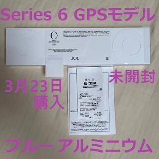 アップル(Apple)の未開封 新品 Apple Watch Series 6 44mm GPSモデル (その他)