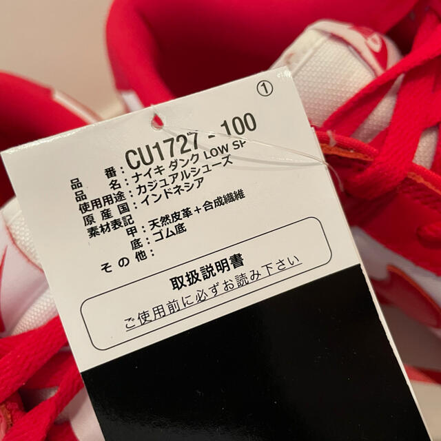 NIKE(ナイキ)のNIKE ナイキ DUNK LOW RETRO SP 'ST. JOHN'S' メンズの靴/シューズ(スニーカー)の商品写真