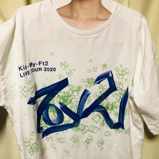 キスマイフットツー(Kis-My-Ft2)のKis-My-Ft2 To-y2 ツアーTシャツ(アイドルグッズ)