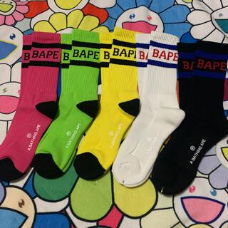 アベイシングエイプ(A BATHING APE)の新品 正規 a bathing ape BAPE 靴下 ソックス 5足セット(ソックス)