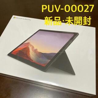 Microsoft - Microsoft Surface Pro   7 PUV-00027
