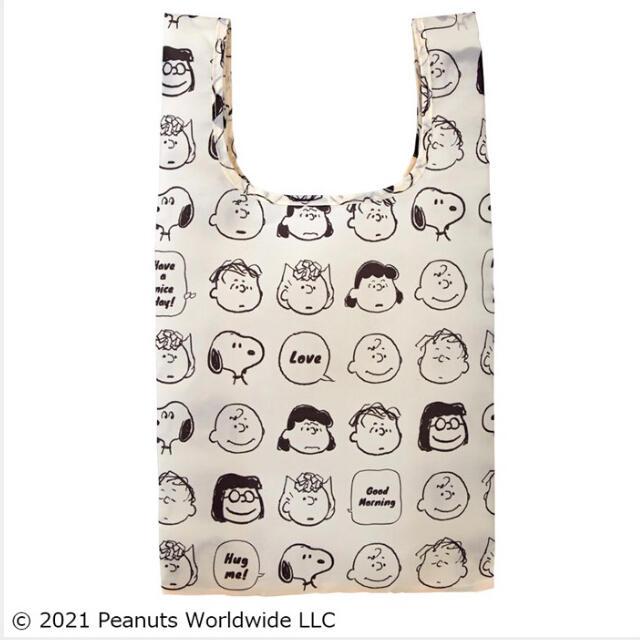 PEANUTS(ピーナッツ)のsweet  2021年4月号【付録】スヌーピー トート&エコバッグ レディースのバッグ(エコバッグ)の商品写真