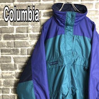 Columbia - コロンビア☆マウンテンパーカー 古着 ゆるだぼ 90s グリーン 紫 c47
