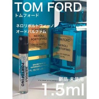 TOM FORD - [t-n]TOM FORD トムフォード ネロリポルトフィーノ 1.5ml