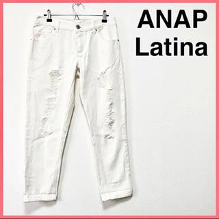アナップラティーナ(ANAP Latina)の★1回着★【ANAP Latina】ダメージ加工 ホワイトデニム(デニム/ジーンズ)