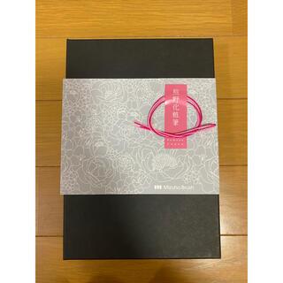 ハクホウドウ(白鳳堂)の熊野化粧筆 アニバーサリーブラシ5本セット(コフレ/メイクアップセット)