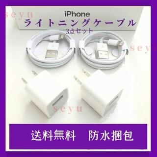 iphone アダプター充電器 ライトニングケーブル 4点セットRr(その他)
