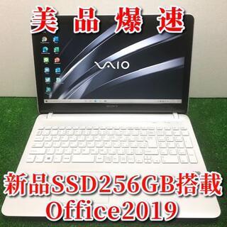 SONY - 美品爆速!装備充実!新品SSD/高速Corei5/最新オフィス搭載!SONY