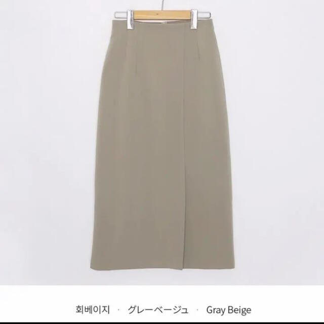 dholic(ディーホリック)のDHOLIC ロング スカート レディースのスカート(ロングスカート)の商品写真