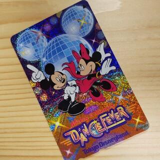 ディズニー(Disney)のテレホンカード  ディズニー (その他)