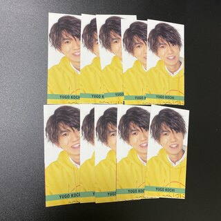 Myojo6月号 Smileメッセージカード SixTONES 高地優吾(アイドルグッズ)