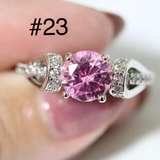 【PR013】高品質*ピンクトルマリンのようなモードデザインシルバーリング指輪(リング(指輪))