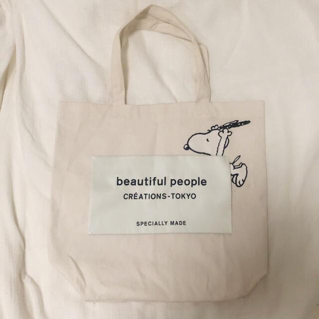 beautiful people(ビューティフルピープル)の※本日限定価格 beautifulpeople スヌーピー  コラボトートバッグ レディースのバッグ(トートバッグ)の商品写真