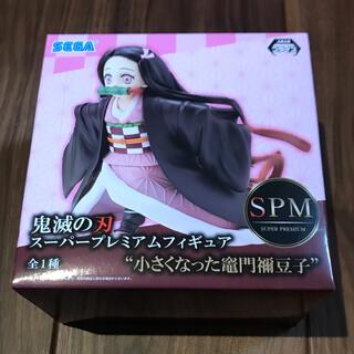 SEGA - 鬼滅の刃 フィギュア SPM 小さくなった竈門禰豆子 禰󠄀豆子