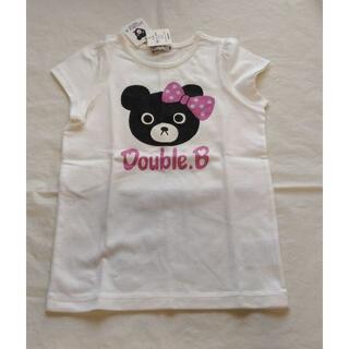 DOUBLE.B - ミキハウス ダブルB Tシャツ 新品 110