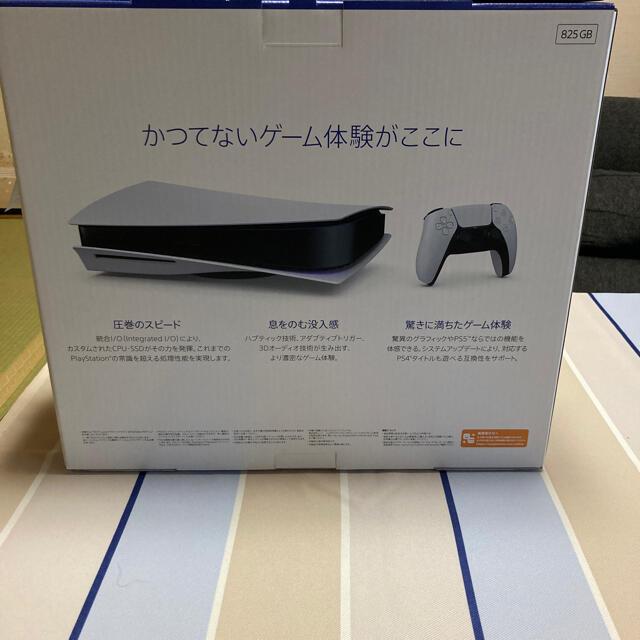 PlayStation(プレイステーション)のPS5本体 通常盤 エンタメ/ホビーのゲームソフト/ゲーム機本体(家庭用ゲーム機本体)の商品写真