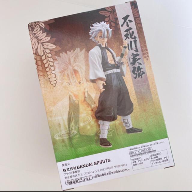 【不死川実弥】フィギュア エンタメ/ホビーのフィギュア(アニメ/ゲーム)の商品写真