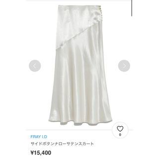FRAY I.D - FRAY I.D サイドボタンナローサテンスカート