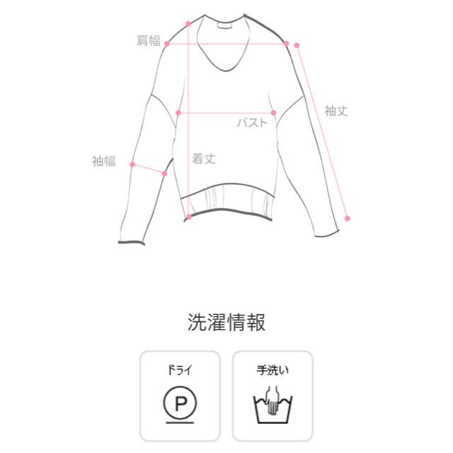 dholic(ディーホリック)のdholic♡バックリボン半袖ニット レディースのトップス(ニット/セーター)の商品写真