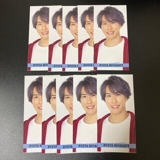 Myojo6月号 Smileメッセージカード SnowMan 宮舘涼太 (アイドルグッズ)