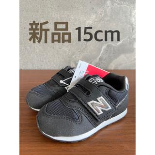 New Balance - 【新品】15センチ newbarance 996 ブラックホログラム