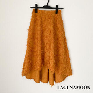 LagunaMoon - LAGUNAMOON ラグナムーン フレアスカート  イレギュラーヘム