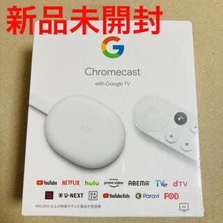 グーグル(Google)の【未開封】Chromecast with Google TV ホワイト(その他)