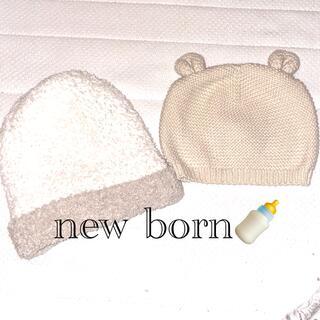 カシウエア(kashwere)の新生児〜6ヶ月向け♡帽子2つセット(カシウェア&ベビーギャップ)(帽子)