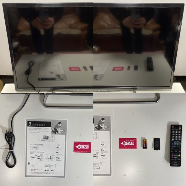 AQUOS(アクオス)の【先進ネットIPテレビ】32型 液晶テレビ AQUOS シャープ SHARP スマホ/家電/カメラのテレビ/映像機器(テレビ)の商品写真
