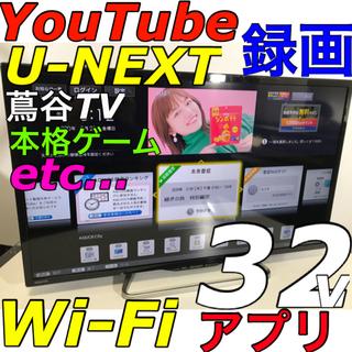 AQUOS - 【先進ネットIPテレビ】32型 液晶テレビ AQUOS シャープ SHARP