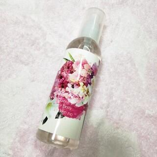 レディー(Rady)の【新品未使用】Rady フレグランス ボディミスト せっけんの香り 200ml(香水(女性用))