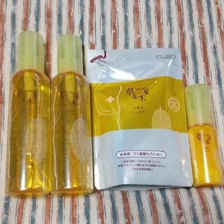 草花木果 - 草花木果 ゆず 化粧水&保湿液 4点 しっとり