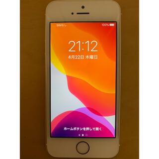 Apple - 美品 iPhone SE 64GB SIMフリー ジャンク