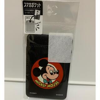 Disney - ディズニー  〈ミッキーマウス〉スマホポケット